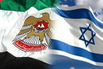 الامارات توافق على فتح سفارة اسرائيلية في ابو ظبي