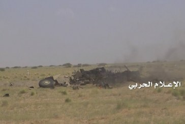 إفشال محاولة تسلل لمرتزقه العدوان ومصرع وجرح عدد منهم شمال صحراء ميدي .
