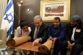 """""""يديعوت احرونوت"""" الإسرائيلية تنشر تقريرا حول هجرة يهود اليمن إلى إسرائيل، وتطالب بتعويضات"""