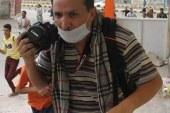 مصرع المصور الشخصي لحمود المخلافي وجرح اخرين في الضباب