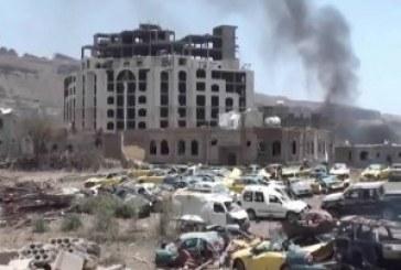 أين عدالة العالم مما يجري في اليمن…؟