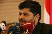 علي عبدالله صالح يشهد بكفاءة أبوأحمد الحوثي!!
