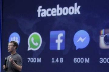 تعديل كبير على فيسبوك لم يلاحظه أحد!
