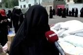 انطلاق قافلة الصمود والولاء دعماً للجيش واللجان الشعبية المقدمة من نساء صنعاء