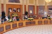 الرياض: عواقب وخيمة قد تترتب على قانون جاستا