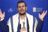 السيد عبد الملك بدر الدين الحوثي يوضح مهام واهداف لقاء حكماء اليمن
