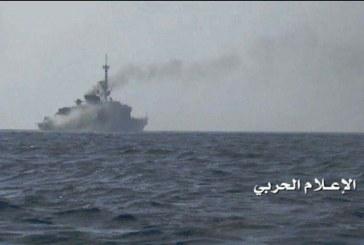 تحذير شديد اللهجة تطلقه القوة البحرية اليمنية : بوارج وناقلات النفط التابعة لتحالف العدوان لم تعد آمنة