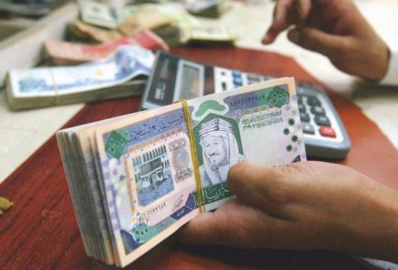 صندوق الثروة السيادي للسعودية يتراجع إلى المرتبة الخامسة عالمياً