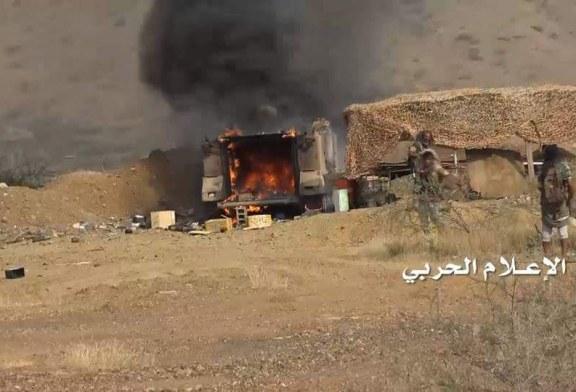 الصاروخيةُ والمدفعية اليمنية تدك عشرات المواقع العسكرية السعوديّة ومقتلُ أعداد كبيرة من المرتزقة
