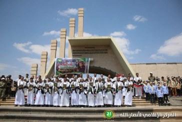 من ميدان السبعين…انا الشعب اليمني العظيم