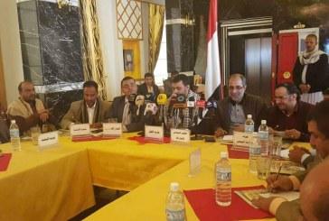 دعوة عامة توجهها الأحزاب والتنظيمات السياسية إلى الشعب اليمني  (نص البيان)