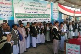 ابناء خمر وحوث وبني صريم يحتفلون بعيد الغدير