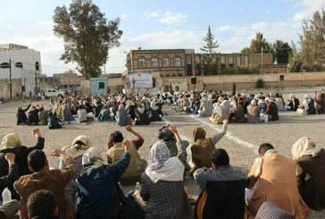 ذمار – فعالية ثقافية بمناسبة الذكرى الثالثة لثورة 21 سبتمبر.