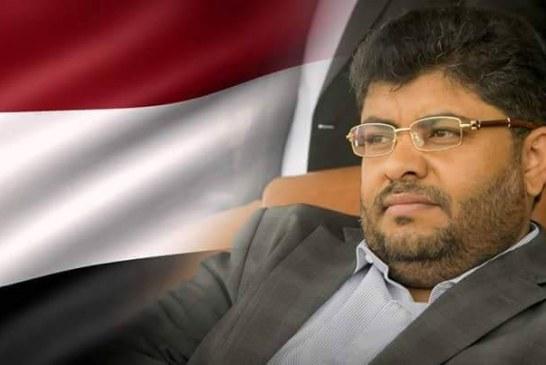 رئيس الثورية العليا يهنئ قائد الثورة والرئيس الصماد والشعب اليمني بأعياد الثورة