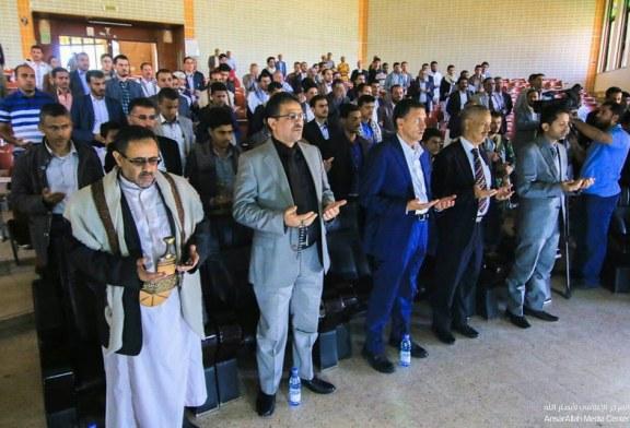 جامعة صنعاء تحيي الذكرى الرابعة لإستشهاد الدكتور عبدالكريم جدبان