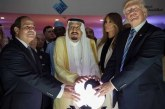 قطر تحمل السعودية والامارات مسؤولية تفكك مجلس التعاون الخليجي