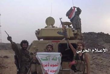 ردا على الجرائم السعودية دك مواقع وتحصينات وقتل عسكريين في عسير ونجران
