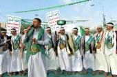 فعاليات احتفاليه للمولد النبوي تشهدها عزل وقرى بمديريات محافظة المحويت