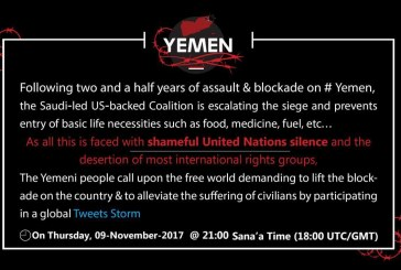 حملة إعلامية واسعة تطالب برفع الحصار عن #اليمن