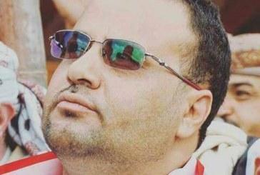 الرئيس الصماد يعزي مصر بضحايا الهجوم الإجرامي في سينا