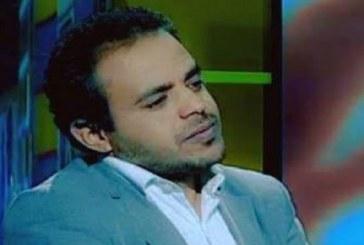 استنجاد سعودي بباكستان