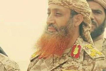 اصابة القيادي المنافق العميد علي احمد الكينعي قائد ما يسمى لواء الوحدة تابع للمنافقين في جبال عليب