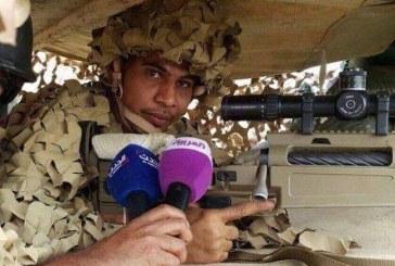 مصرع القناص السعودي( العريف محمد البركاتي ) بنيران وحدة القناصة في الجيش واللجان في جبهات ماوراء الحدود .