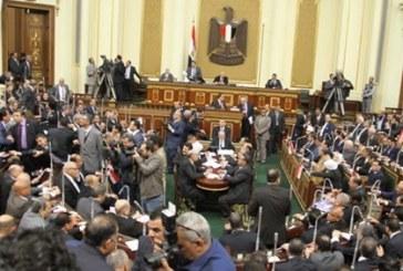 غضبا كبيرا في البرلمان المصري بسبب اتفاقية استيراد مصر الغاز من العدو الإسرائيلي