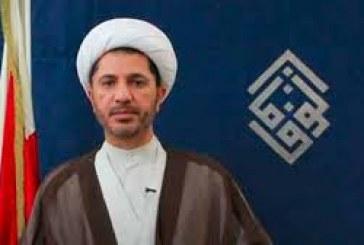 الشيخ علي سلمان..شعب البحرين سيستمر في تحقيق مطالبه العادله.