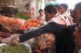 حملة رقابة وتفتيش على الموازين التجارية في الأسواقوالأفران والمخابز بمدينة حجة