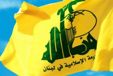 حزب الله: مرحلة استراتيجية جديدة بدأت بإسقاط الطائرة الاسرائيلية ونؤكد وقوفنا بجانب سوريا