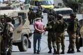 اعتقال 11مواطنا فلسطينيا أثناء حملة مداهمات واعتقالات في الضفة والقدس.