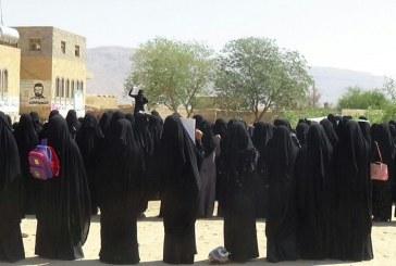 حرائر مديريات محافظة الجوف يحيين ذكرى استشهاد السيد القائد حسين بدر الدين الحوثي.