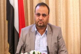 تواصل الإدانات لعدد من الأحزاب اليمنية في جريمة اغتيال الرئيس الصماد..