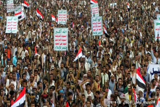 مسيرة جماهيرية حاشدة لأبناء تهامة رفضا للغزو والاحتلال .